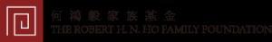 Robert H. N. Ho Family Foundation