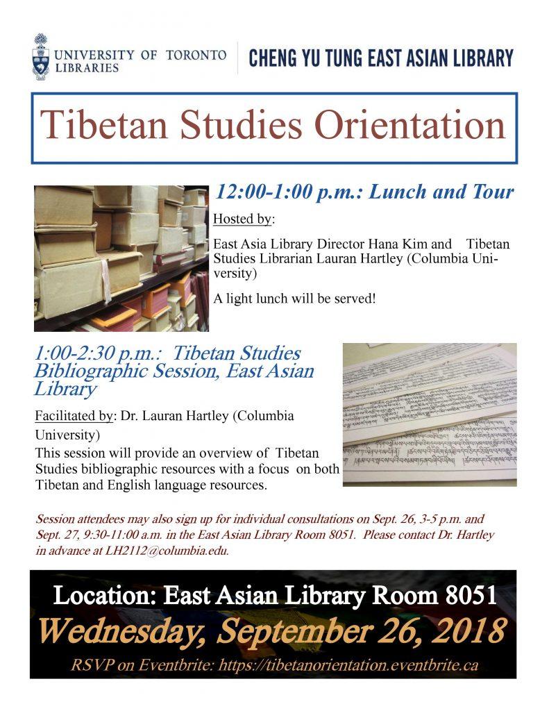 tibetan-studies-orientation