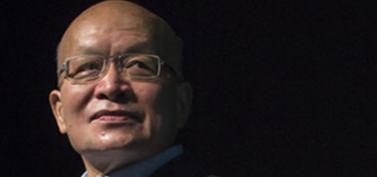 Remembering Professor Vincent Shen
