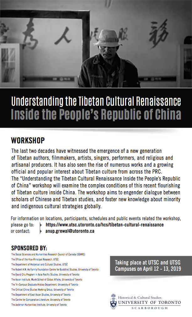 Conference: Tibetan Cultural Renaissance in the People's Republic of China