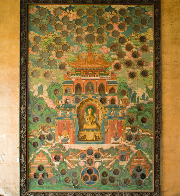 Refuge in the Empire: Visualizing Kingship in Qing Dynasty China