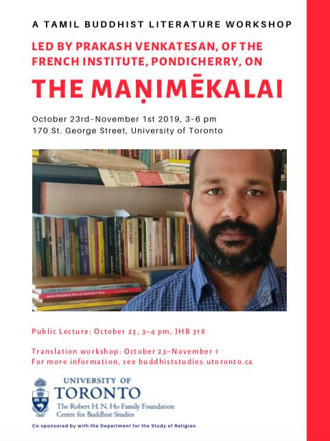 Tamil Buddhist Literature Workshop: The Maṇimēkalai